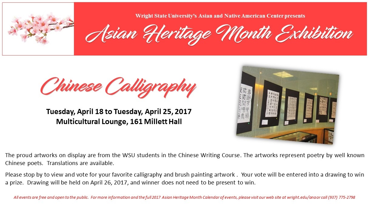 wright state asian heritage month exhibition