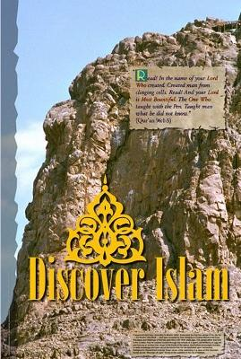Discover Islam Poster DIsplay