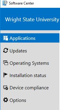 screen capture of the software center menu